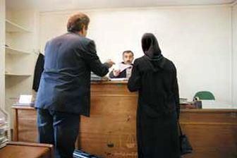 مخالفت با بچه دار شدن؛ شوهر را به دادگاه کشاند
