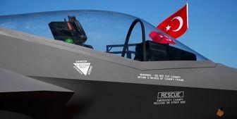 رقابت بین ترکیه و نیروی هوایی آمریکا بر سر جنگندههای «اف-35»