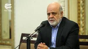 تبریک صمیمانه سفیر ایران به دولت و ملت عراق