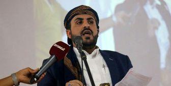 دلیل حضور طرفهای یمنی در ژنو