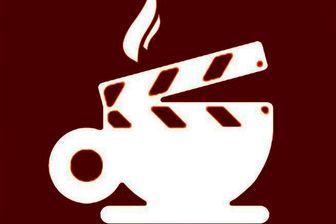 بازگشت برنامه سینمایی «کافه فیلم» به تلویزیون