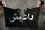 جنایات داعش پایانی ندارد