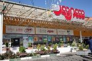 فروش کالای سرطان زا در فروشگاههای شهرداری تهران