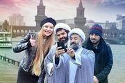 اکران و نقد فیلم جنجالی «پارادایس» در فرهنگسرای ارسباران