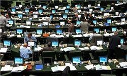 تصویب قوانینی برای اتاق اصناف ایران از سوی خانه ملت