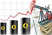 قیمت جهانی نفت در ۲۷ اردیبهشت ۱۴۰۰