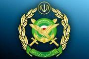 ارتش جمهوری اسلامی ایران بیانیه داد