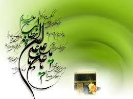 نشنیدههای شگفتانگیز اعجاز قرآن درباره عدد۱۳