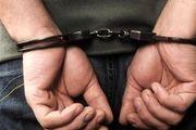 ربودن خواستگار سابق، شرط ازدواج دختر جوان
