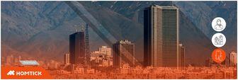 نرم افزار مدیریت ساختمان هومتیک
