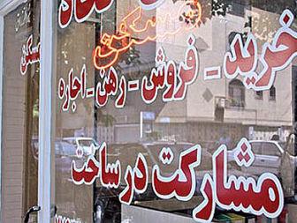 قیمت خانه کلنگی در مناطق مختلف تهران + جدول