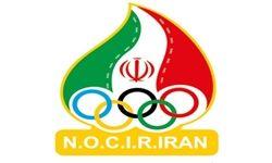 اساسنامه المپیک به امضای هیئت اجرایی رسید