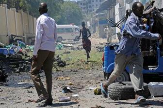 حمله الشباب سومالی به مقر نیروهای اتحادیه آفریقا