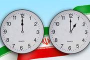 قانون تغییر ساعات رسمی کشور منسوخ می شود؟