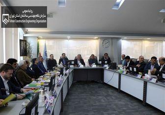 پایان جنجال سهمخواهی در نظام مهندسی ساختمان تهران