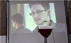 تلاش همهجانبه آمریکا برای دستگیری اسنودن