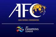 واکنش AFC به شکست پرسپولیس