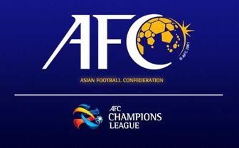 مدیران عامل ۴ باشگاه حاضر در لیگ قهرمانان آسیا امشب راهی مالزی میشوند