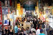 افزایش ساعت فعالیت کسبه و صنوف در شب عید