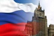روسیه محکومیت شهروند روس از سوی آمریکا را ناشی از دشمنی دانست