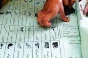 انتخابات پارلمانی پر حاشیه در افغانستان