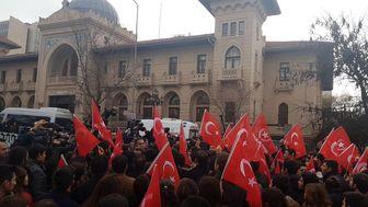 اعتراض مردم ترکیه به سفر تیلرسون به این کشور+ عکس