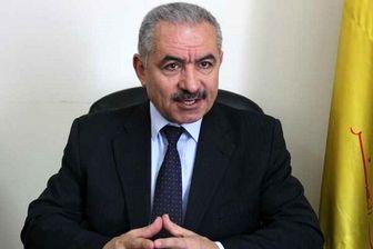 «محمد اشتیه» نخست وزیر تشکیلات خودگردان فلسطین شد