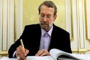لاریجانی درگذشت سردار احمد فضائلی را تسلیت گفت