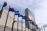 اعتراض ایران و روسیه یک نشستِ مجمع عمومی سازمان ملل را تعلیق کرد