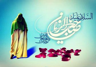 دعاهایی که حضرت مهدی(عج) سفارش به خواندن آنها کردند