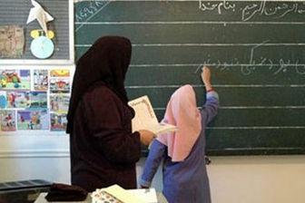 خبری خوش برای فرهنگیان در راه است