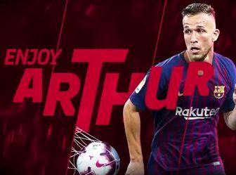 بازگشت بازیکن برزیلی به بارسلونا