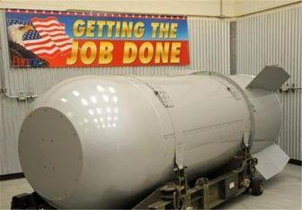 حزب دولتی آلمان خواستار خروج تسلیحات اتمی آمریکا از خاک کشورش شد