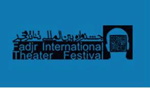 2 چهره سیاسی در بین داوران جشنواره تئاتر فجر