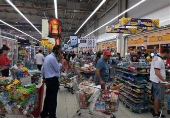 ترکیه بازار قطر را از چنگ ایران درآورد