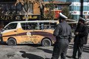 کابل امروز  را با دو انفجار آغاز کرد