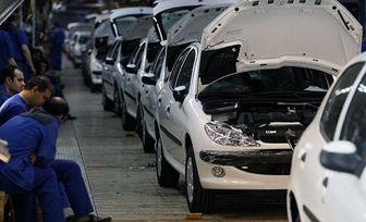 جایگاه ایران در میان خودروسازان جهان
