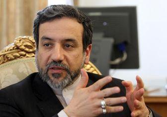 ایران ملزم به پاسخ به همه سوالات آژانس هستهای نیست