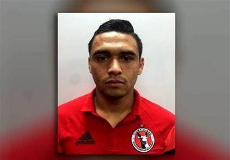 دستگیری فوتبالیست مکزیکی هنگام انتقال مواد مخدر به آمریکا