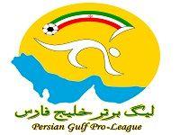 مروری بر رقابت های هفته سوم لیگ برتر فوتبال