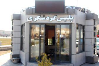 خدمات رسانی پلیس گردشگری اصفهان به 64 توریست خارجی