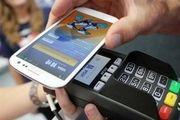 دور زدن سود بانکی با تلفن!
