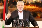 نظر هنیه درباره کنفرانس امروز فتح و حماس