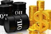 قیمت جهانی نفت در ۷ اردیبهشت ۱۴۰۰