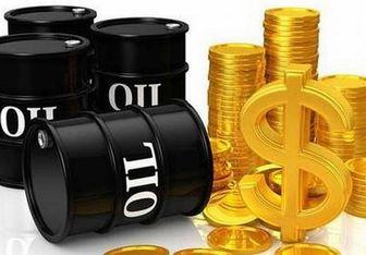 قیمت جهانی نفت در 29 بهمن ماه