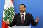 سعد الحریری چه زمانی از تشکیل کابینه انصراف میدهد؟