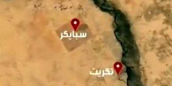 تناقضگویی درباره انفجار در پایگاه اسپایکر عراق