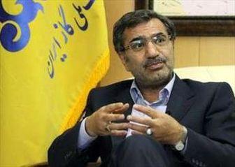 ایران بزرگترین دارنده ذخایر گاز جهان