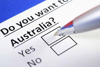 اصلاح قوانین مهاجرتی استرالیا