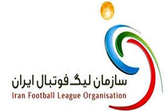 تغییر زمان و محل برگزاری ۲ دیدار از مسابقات لیگ دسته اول فوتبال